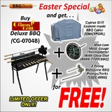 Cyprus Grill Deluxe Auto (Black) Souvla Package Deal with 20kg Variable Speed Motor (Product of Cyprus) CG-0704B Promo