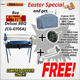 Cyprus Grill Deluxe Auto (Blue) Souvla Package Deal with 13kg Upgraded Commercial Grade Motor (Product of Cyprus) - CG0705A Promo