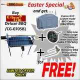 Cyprus Grill Deluxe Auto (Blue) Souvla Package Deal with 20kg Variable Speed Motor (Product of Cyprus) - CG-0705B Promo